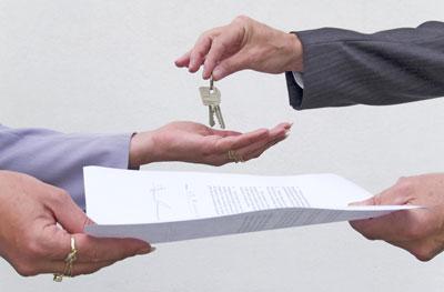 арендная плата недвижимого имущества